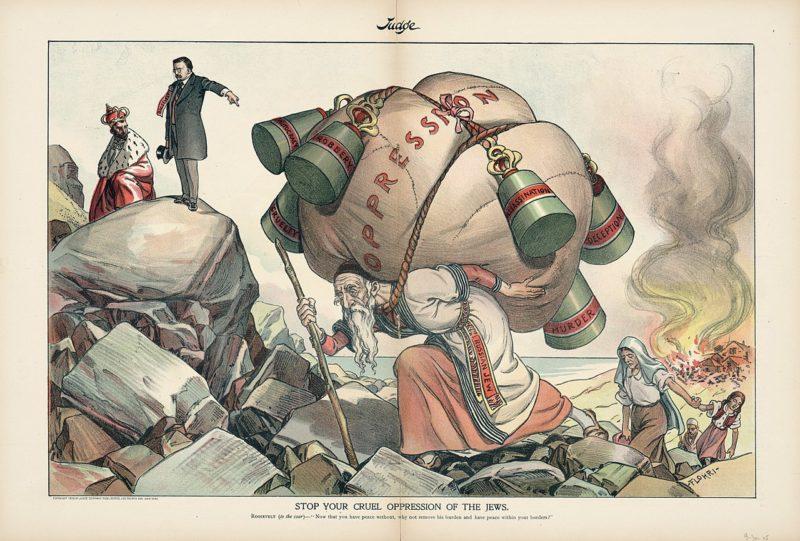 Президент Рузвельт Николаю II: «Остановите жестокое притеснение евреев!» Хромолитография из собрания Библиотеки Конгресса США, 1904.