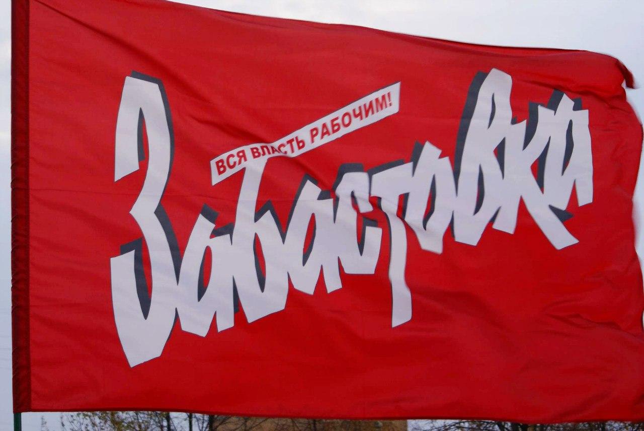 http://codaru.com/war-on-reason/stalinist-razlatskij-i-ego-proletarskaya-partiya/
